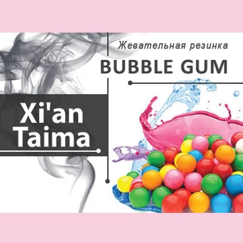 Ароматизатор Жевательная резинка для табака Xi'an Taima Bubble Gum 50 мл