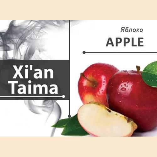 Ароматизатор Xi'an Taima Apple (Яблоко)