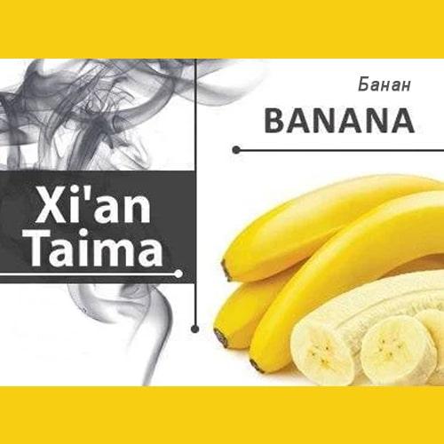 Ароматизатор Xi'an Taima Banana (Банан)