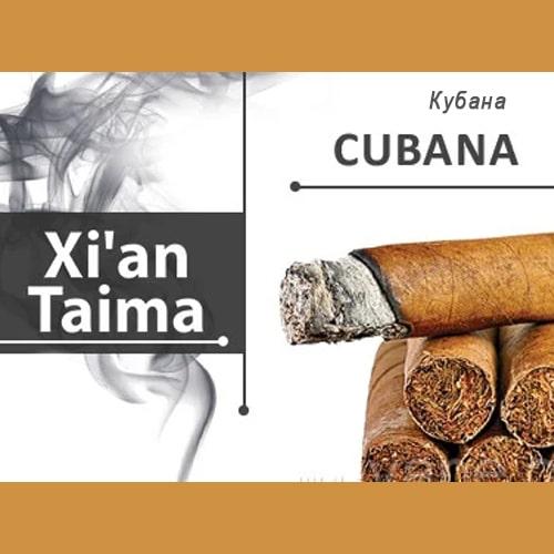 Ароматизатор Xi'an Taima Cubana (Кубана)