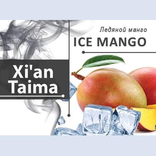 Ароматизатор Xi'an Taima Ice Mango (Ледяной Манго)