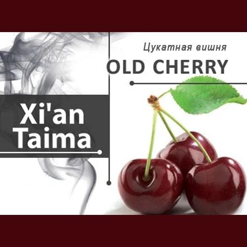 Ароматизатор Вишня Xi'an Taima Old cherry 50 мл