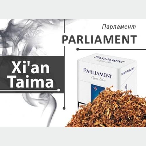 Ароматизатор Xi'an Taima Parliament (Сигареты Парламент)