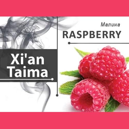 Ароматизатор Xi'an Taima Raspberry (Малина)