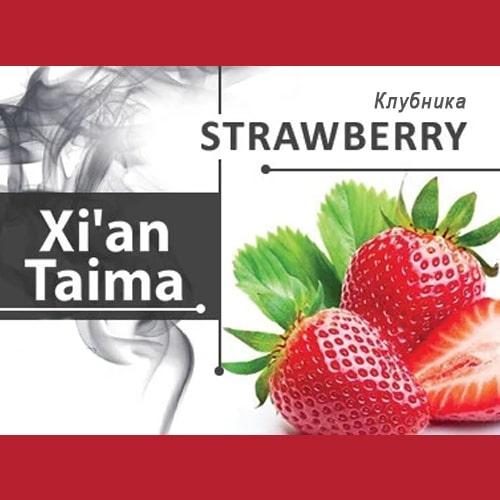 Ароматизатор Xi'an Taima Strawberry (Клубника) 50 мл